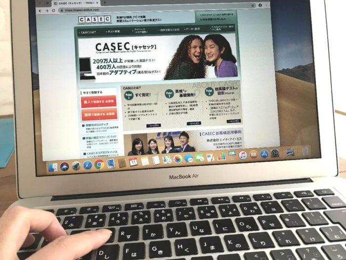 casec