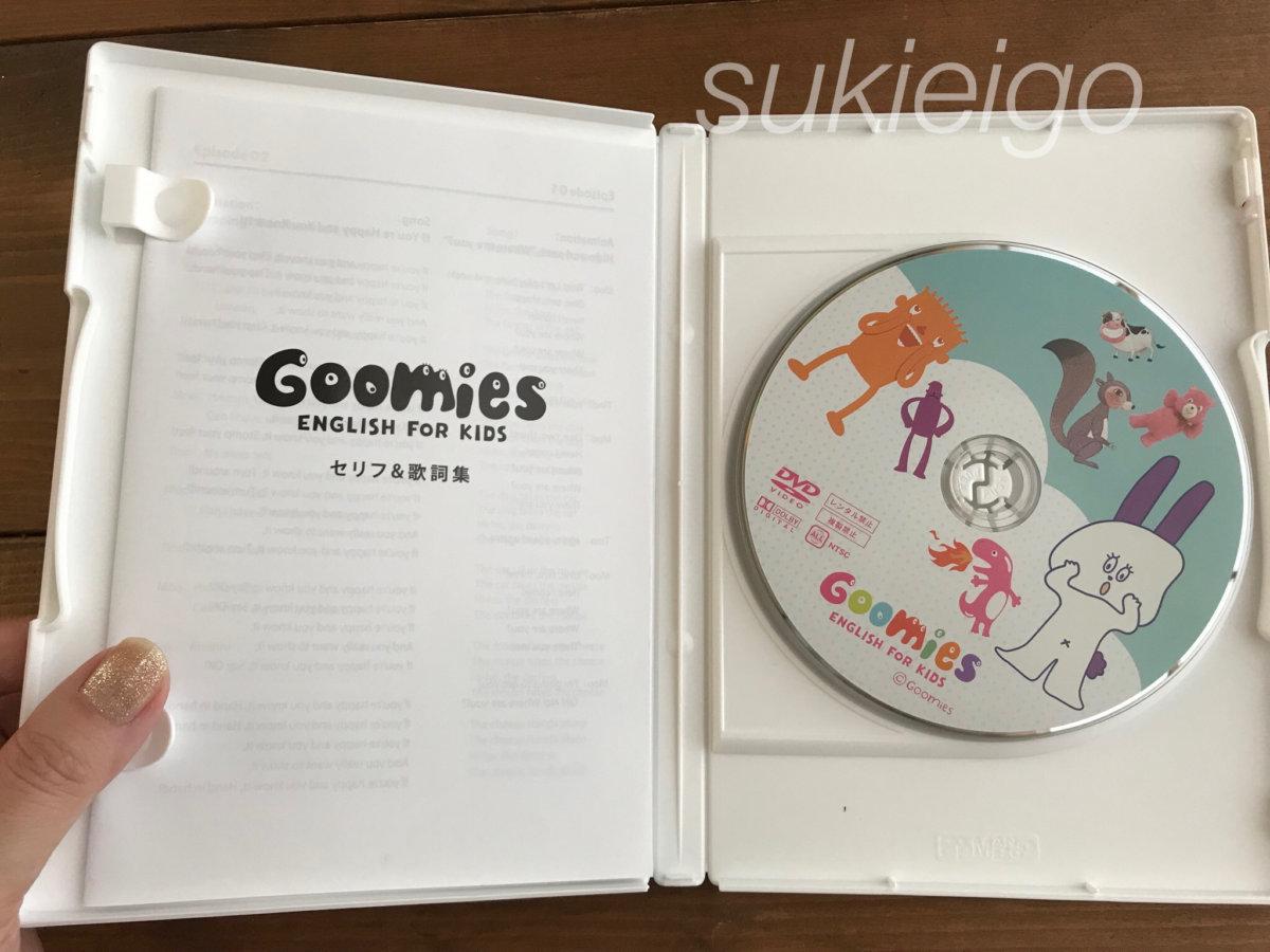 goomies dvd