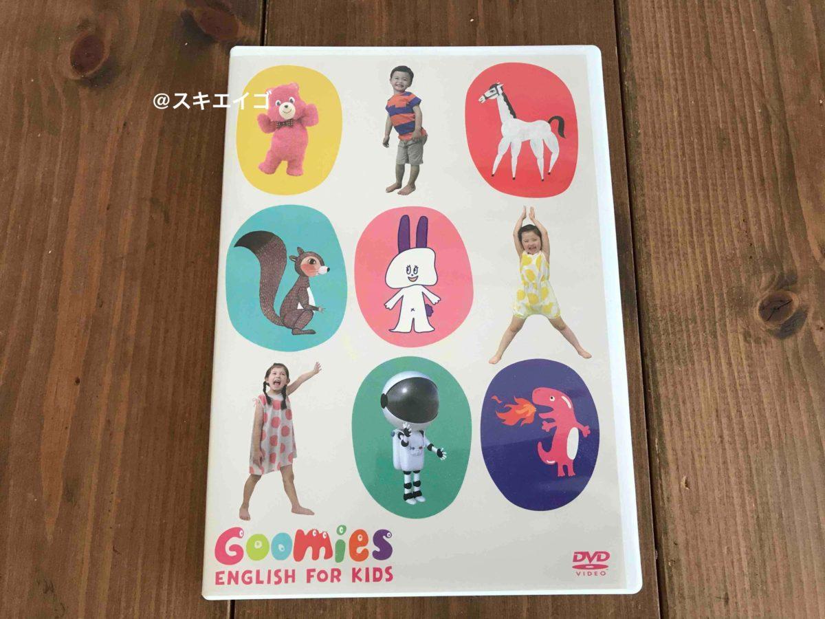 グーミーズ DVD
