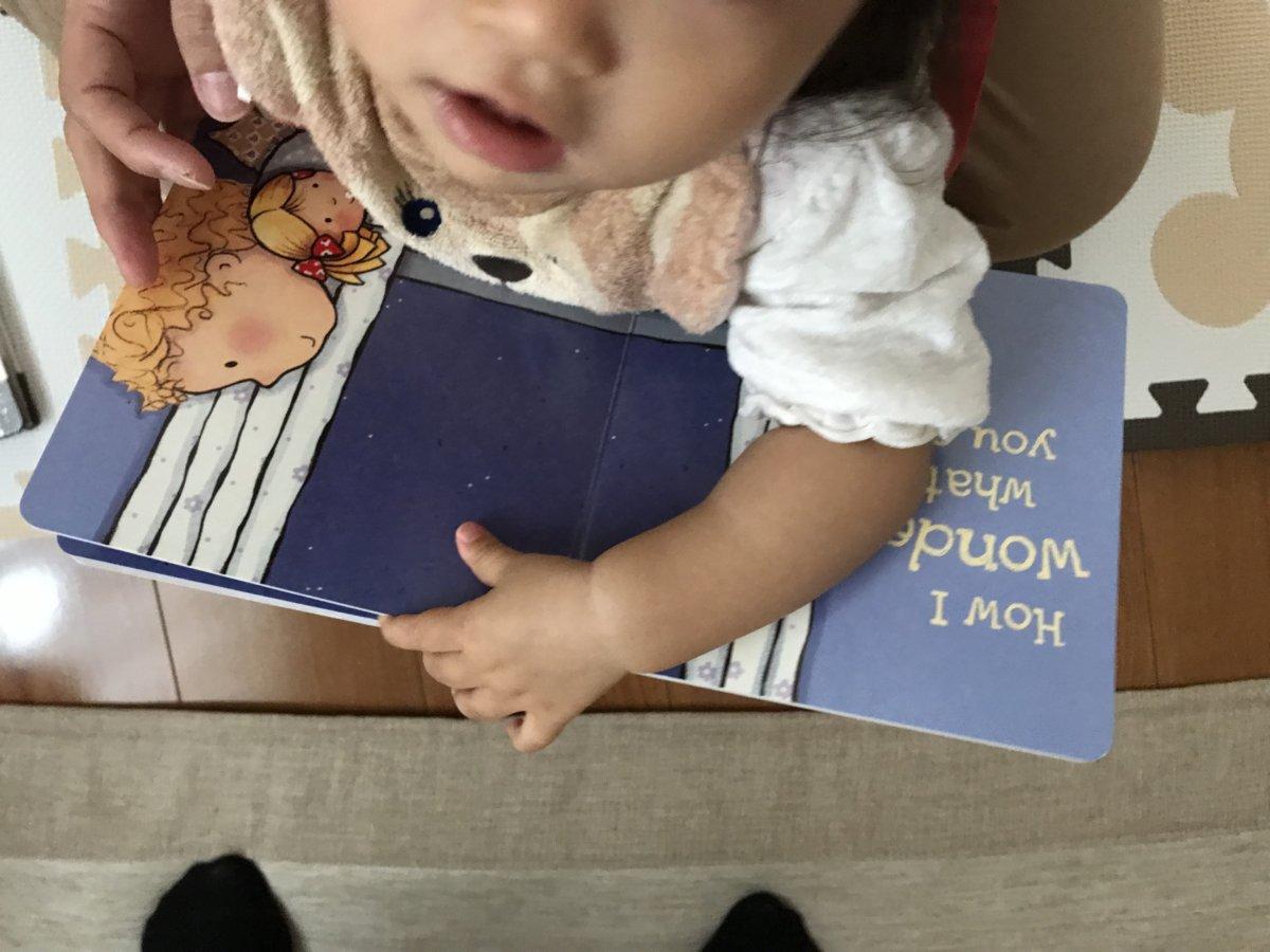 幼児向け英語絵本