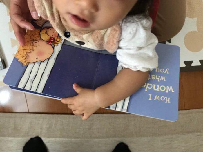 英語の本と幼児